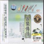 Tải nhạc Mp3 Qun Xing (CD1) chất lượng cao