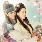 Download nhạc hot Khi Nhà Vua Yêu (The King Loves) OST nhanh nhất