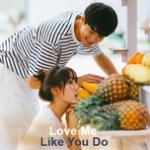 Download nhạc Love Me Like You Do về điện thoại