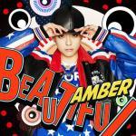 Download nhạc hot Beautiful (Mini Album) Mp3 miễn phí