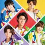 Download nhạc Yume No Kodou (Single) Mp3 miễn phí