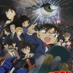 Nghe nhạc hot Detective Conan Movie 18 OST Mp3