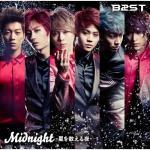Nghe nhạc Mp3 Midnight - Hoshi Wo Kazoeru Yoru (Japanese Single) chất lượng cao