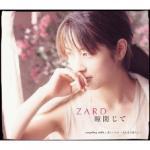 Nghe nhạc hay Hitomi Tojite (Single 2003) mới online