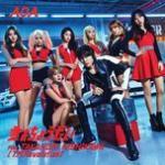 Tải bài hát mới Ai Wo Choudai (Japanese Single) về điện thoại