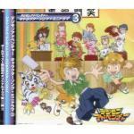 Download nhạc hot Digimon Adventure: Character Song + Mini Drama 3 Mp3 trực tuyến