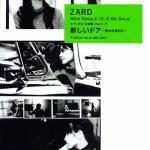 Tải bài hát hot Atarashii Door - Fuyu No Himawari (Single 1998) Mp3 miễn phí