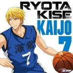 Nghe nhạc hay Kuroko No Basuke Character Song (Vol. 3) mới