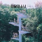 Tải nhạc Mp3 [+ +] (Plus Plus) (Mini Album) mới online