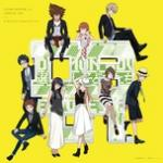 Download nhạc hay Digimon Adventure Tri. Character Song (Erabareshi Kodomotachi Version) hot