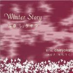 Nghe nhạc hay Winter Story