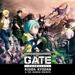 Nghe nhạc mới Gate - Sore Wa Akatsuki No You Ni (Single) online