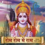Tải bài hát mới Rom Rom Mein Ram Mp3 hot