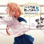 Nghe nhạc online Haniwa Kyoku Wo Utattemita 5 hay nhất