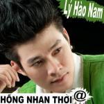 Download nhạc online Hồng Nhan Thời @ (2011) miễn phí