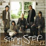 Nghe nhạc online Step By Step (Japanese Single) Mp3