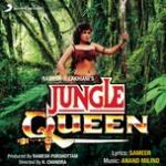 Download nhạc Jungle Queen (Original Motion Picture Soundtrack) online