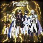 Nghe nhạc online Breakthrough (Single) Mp3