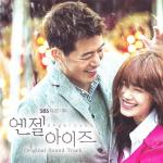 Nghe nhạc hay Angel Eyes OST Mp3 online