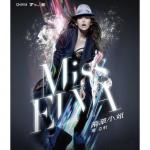 Download nhạc hot Elva Hsiao Mp3 mới