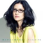 Download nhạc mới Yume No Owari Ai No Hajimari (Single) về điện thoại