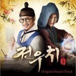 Nghe nhạc Mp3 Jeon Woo Chi (OST 2012) online