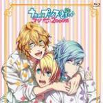Tải bài hát online Uta No Prince-sama Maji Love 2000% OST (Vol. 2) Mp3 hot