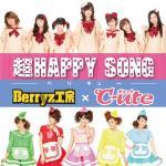 Download nhạc online Chou Happy Song (Single) về điện thoại