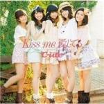 Nghe nhạc Kiss Me Aishiteru (Single 2011) nhanh nhất