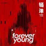 Nghe nhạc Forever Young (Single) Mp3 mới