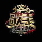 Nghe nhạc online Singer 2017 China (Tập 10) mới