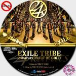 Nghe nhạc 24karats Tribe Of Gold (Single) nhanh nhất
