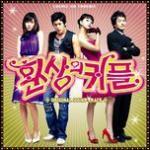 Tải bài hát Mp3 Couple Of Fantasy OST trực tuyến