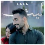 Tải bài hát hot La La (Single) mới