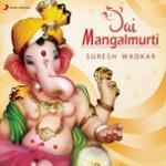 Nghe nhạc Jai Mangalmurti nhanh nhất