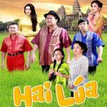 Download nhạc online Hai Lúa (OST) nhanh nhất