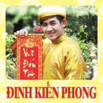 Nghe nhạc hay Vui Đón Tết (Single) Mp3 hot