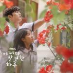 Tải bài hát Mp3 Cô Nàng Phi Thường (Extraordinary You) OST mới online