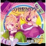 Download nhạc Asymmetry Mp3 hot