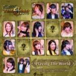 Tải bài hát Playing The World (Single) hay online