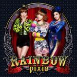 Nghe nhạc Mp3 Hoi Hoi (1st Single) mới online
