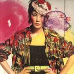 Tải nhạc Vương Phi / 王菲 mới online