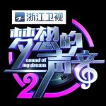 Download nhạc online Sound Of My Dream China 2017 Tập 8 mới