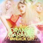 Tải nhạc hot Bangkok City (Single) về điện thoại
