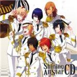 Download nhạc mới Uta No Prince Sama Shining All Star hot