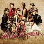 Tải nhạc Mp3 Ronin POP (OST) mới nhất