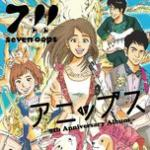 Tải bài hát hay Anippusu Mp3 trực tuyến