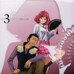Nghe nhạc hay Noragami Bonus CD Vol.3 - Character Song mới online