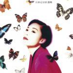 Tải bài hát hay Fang Fu Shi Chu Lian Mp3 miễn phí