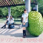 Nghe nhạc Durian Boy (Type C) (Single) Mp3